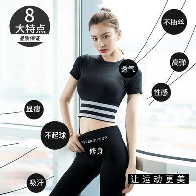 28993/专业短袖瑜伽服上衣高端时尚网红爆款健身房跑步运动套装女T新款i