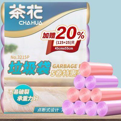 花垃圾袋家用实惠装加厚手提式一次性塑料袋大号中号厨房拉级袋
