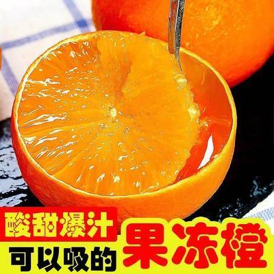 四川青见果冻橙柑橘爱媛68号丑橘不知火母本现摘现发2/5/10斤批发