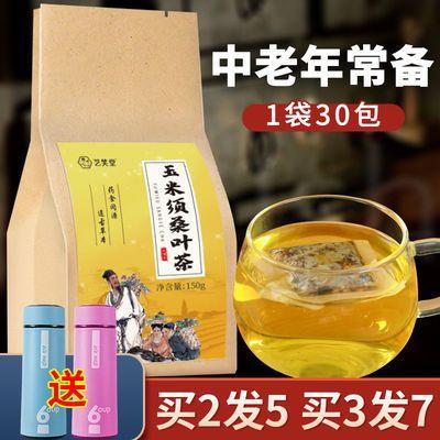 玉米须桑叶茶中老年人血青钱柳茶压尿酸桑叶茶养生茶苦荞牛蒡茶