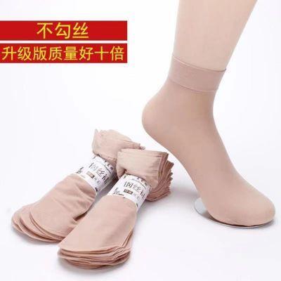 钢丝袜子女袜春夏季薄款短丝袜防勾丝肉色面膜耐磨天鹅绒透气短袜