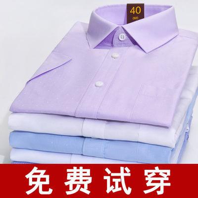 夏季短袖男衬衫商务正装条纹修身工装白衬衣免烫鲁泰新疆长绒棉