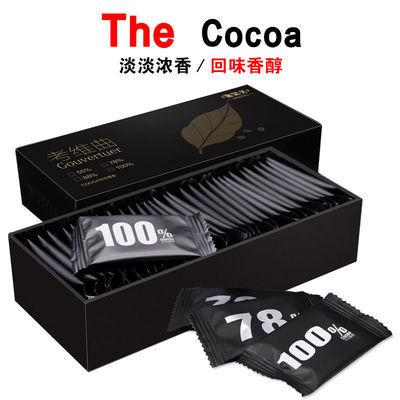 纯黑巧克力100%无蔗糖排块健身礼盒装纯可可脂散装休闲苦烘焙零食
