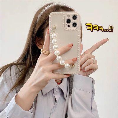 21783/ins珍珠链条iphone12promax苹果11手机壳XS/XR硅胶7/8p全包日韩女