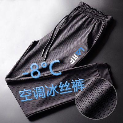 爆款网眼冰丝弹力男士空调休闲薄款运动韩版学生大码修身束脚裤