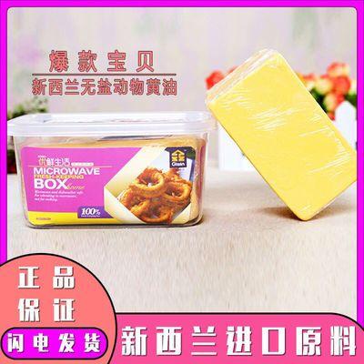 10051/黄油烘焙食用动物无盐批发家用商用原材料小包装煎牛排黄奶油块