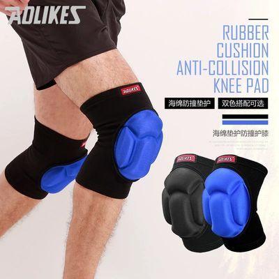 排球护膝足球轮滑冰跪地跳舞蹈运动男女防撞海绵加厚运动护具