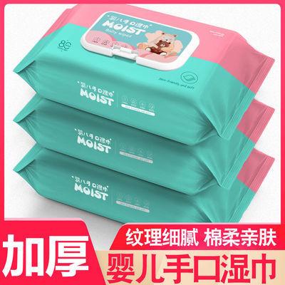 婴儿湿巾纸大包带盖宝宝手口专用成人湿纸巾家用男女学生儿童批发