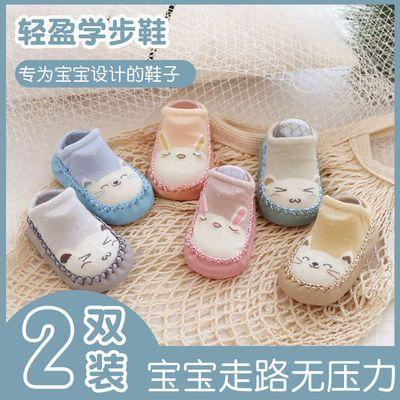 宝宝软底学步鞋春秋纯棉防滑婴儿鞋0到24个月新生儿室地板鞋