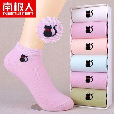 【正品南极人5/10双】袜子女夏季薄款棉短袜甜美船袜糖果色运动袜