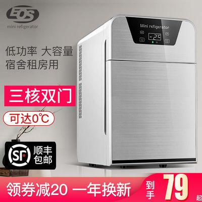 27576/迷你小冰箱小型家用宿舍二人学生出租房寝室单人用制冷藏车载冰箱