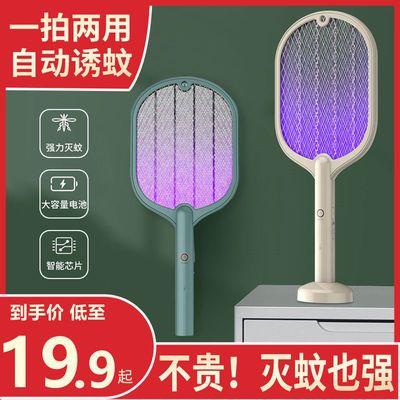 新款多功能电蚊拍充电式家用强力灭蚊灯二合一拍苍蝇蚊子灭蚊神器