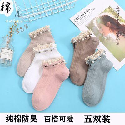 【10双装】珍珠袜女网红薄款彩色可爱花边纯色女短袜船袜