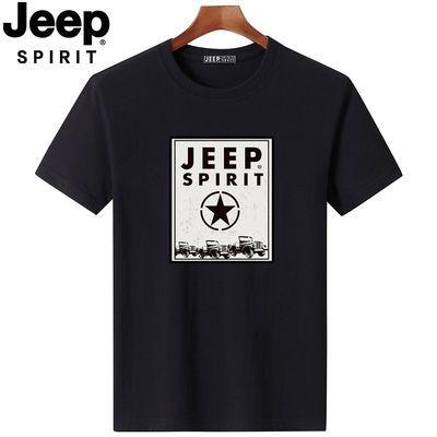JEEP/吉普100%纯棉短袖t恤男夏季新款圆领宽松大码半袖男士打底衫
