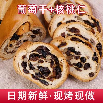 91716/大列巴坚果面包全麦黑麦俄罗斯风味新疆大列巴面包切片早餐营养