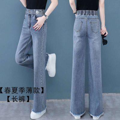 21359/阔腿牛仔裤女春夏2021新款高腰宽松直筒百搭显瘦拖地裤