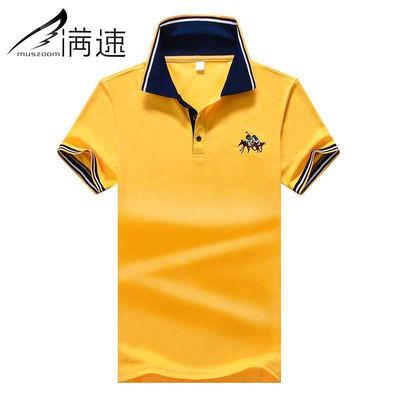 39876/Muszoom/满速夏季冰丝男士短袖t恤翻领polo衫宽松大码半袖打底衫