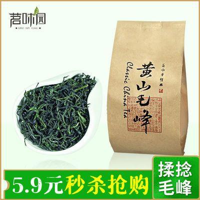 黄山毛峰绿茶2020新茶特级绿茶高山毛尖绿茶茶叶浓香型手工揉捻型