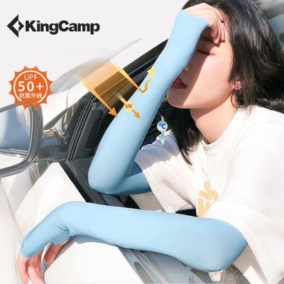 20398/KingCamp夏季防晒袖套男女冰丝防晒冰袖春夏防紫外线手臂套袖护臂