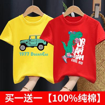 男童短袖t恤纯棉2021新款中大童夏装半袖韩版儿童小孩上衣服帅气