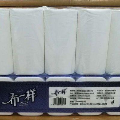 35364/布一样卫生纸 实惠纸巾卷纸无芯卷筒原生木浆纸 2.8斤/提4层*10卷