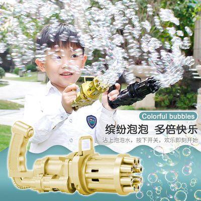 网红同款手持电自动多孔不漏水吹泡泡机枪金加特林儿童男女孩玩具【6月2日发完】
