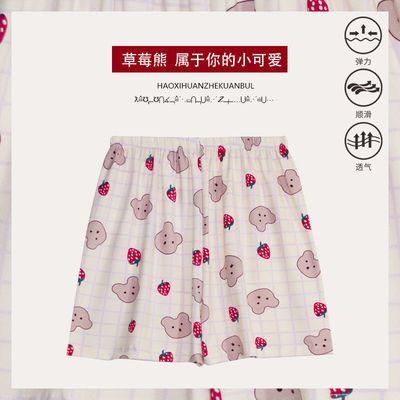 30098/夏季睡裤女短裤女士薄款学生大码宽松休闲可爱甜美可外穿家居短裤