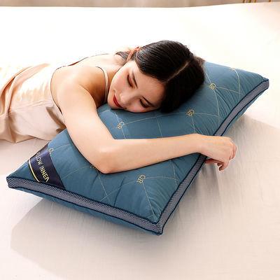37579/羽丝绒枕头单人一只成人护颈助眠枕头芯不变形家用双人枕芯内胆