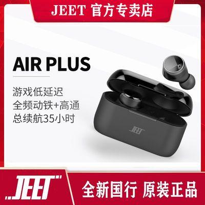 77222/JEET Air Plus 真无线运动蓝牙耳机防水5.0入耳式适用安卓苹果