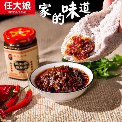 东北任大娘辣椒酱咸鲜口味传承工艺大娘农家味道好吃下饭拌面开胃