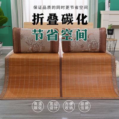 39647/凉席1.5米竹席子家用1.8米可折叠1.2米碳化学生宿舍单人0.9上下铺