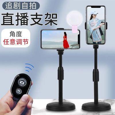 28068/【拍一发二】手机支架神器多功能可调节懒人支架桌面男女通用款