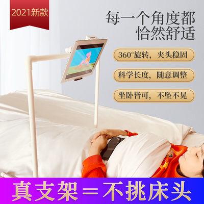 6260/手机支架床上追剧看电视学生宿舍床头懒人家用平板多功能支架神器