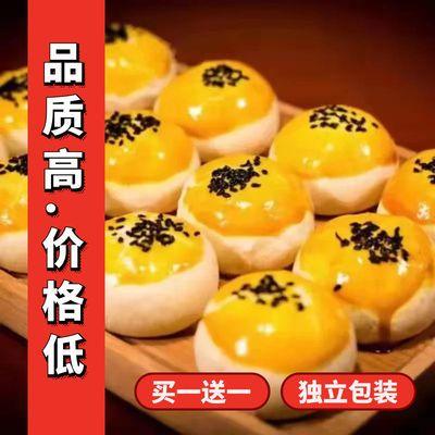【新日期】蛋黄酥雪媚娘小零食办公休闲食品糕点夹心小吃网红零食
