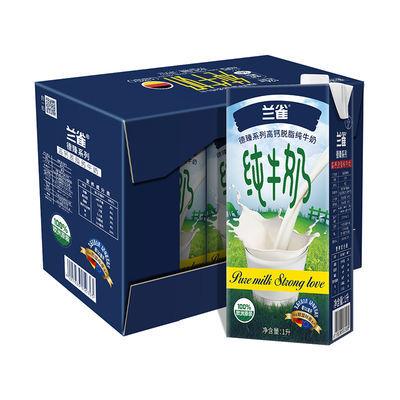 兰雀德国原装纯牛奶德臻脱脂1L*6盒高钙3.6g优蛋白早餐奶