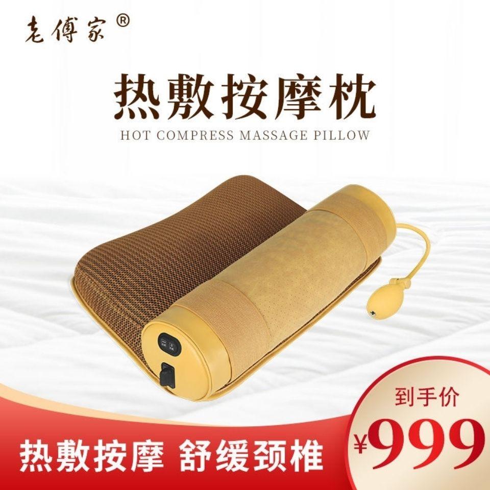 老傅家三度塑型枕艾绒决明子荞麦壳气动调压热敷按摩保护颈椎