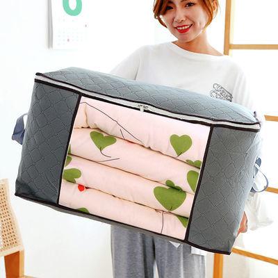 收纳袋被子大容量衣物多功能整理袋行李衣服打包袋手提袋搬家袋子