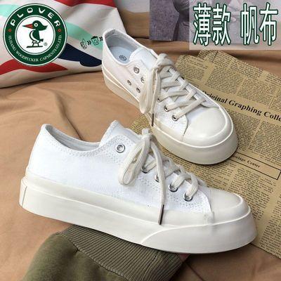 PLOVER啄木鸟大头帆布鞋女新款百搭2021夏季学生韩版丑萌小白鞋潮