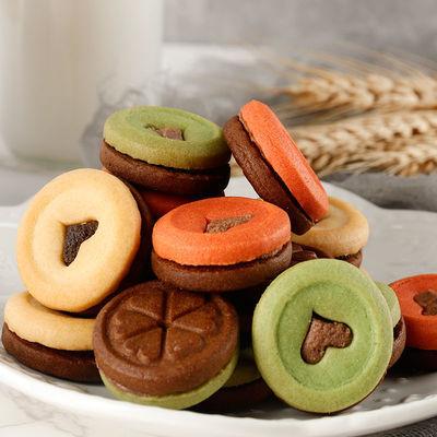巧克力夹心饼干红糖拿铁水果味饼干休闲食品儿童代餐糕点批发整箱