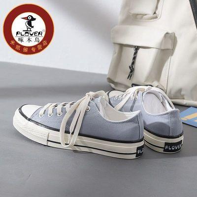 8419/PLOVER啄木鸟1970s低帮平底帆布鞋女学生韩版板鞋韩国百搭ins女鞋