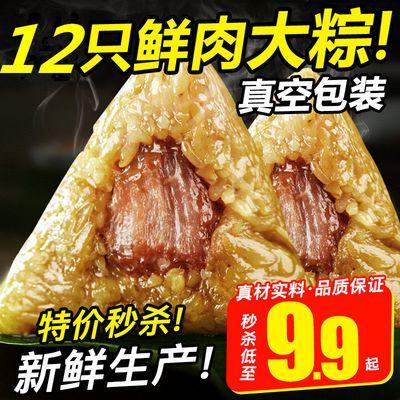 39165/嘉兴风味粽子肉粽蛋黄肉粽多口味农家手工原味白米端午节棕子批发