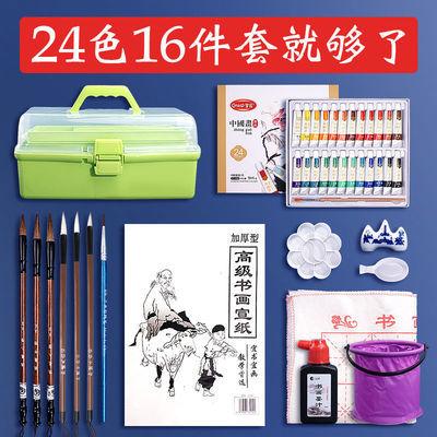 60080/掌握国画颜料初学者套装全套工具24色中国画水墨画水墨美术生专用