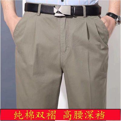夏季纯棉宽松直筒老年裤高腰深裆中年休闲裤男士西装裤爸爸肥腿裤