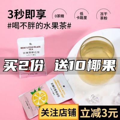 【一袋可冲一大杯】冷水速溶多味百香果玫瑰荔枝网红冲饮果汁茶