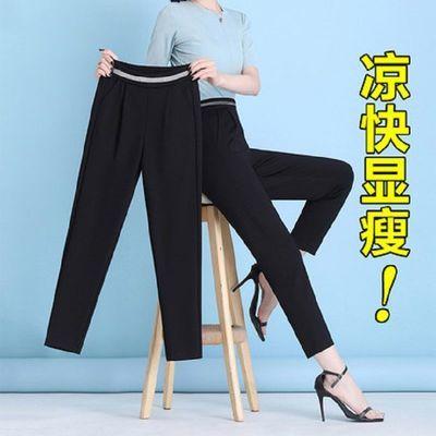 35262/长裤/九分 春秋季休闲裤女黑色裤子女宽松显瘦大码女装小脚哈伦裤
