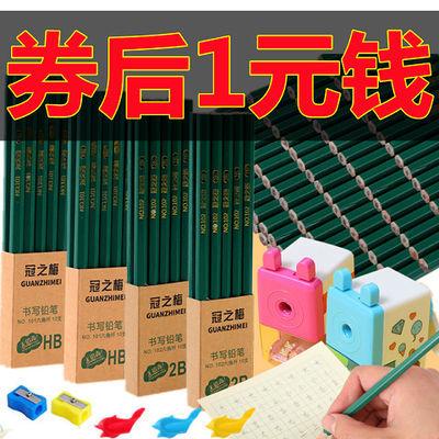 铅笔2b六角铅笔hb铅笔小学生铅笔批发小学生学习文具用品铅笔批发