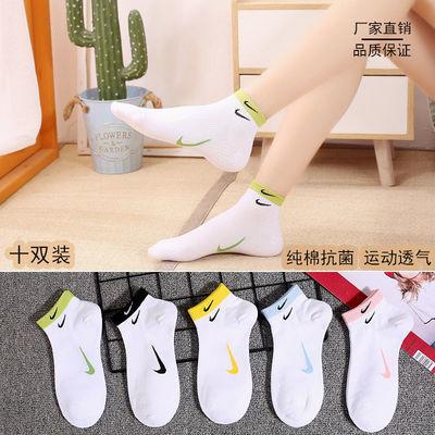 【十双装】袜子女春夏季薄款韩版纯色短袜女船袜纯棉潮牌运动袜