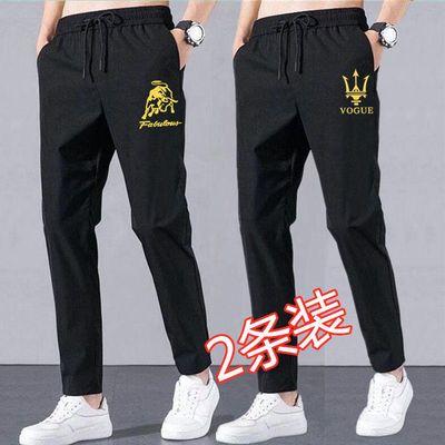 夏季薄款冰丝速干直筒裤子男士弹力休闲大码宽松运动修身黑色长裤