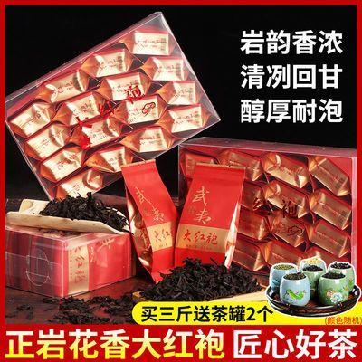 武夷山大红袍茶叶小包装125g正宗肉桂乌龙茶岩茶春茶浓香型礼盒装