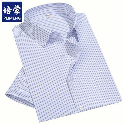 15632/培蒙短袖衬衫男休闲舒适柔软透气夏季免烫抗皱中年爸爸装男士衬衣